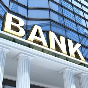 Банки Парфино