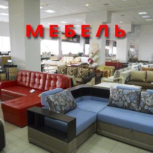 Магазины мебели Парфино