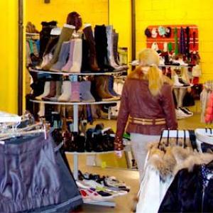 Магазины одежды и обуви Парфино