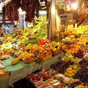 Рынки Парфино