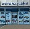 Автомагазины в Парфино