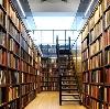 Библиотеки в Парфино