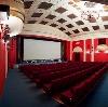 Кинотеатры в Парфино