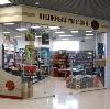 Книжные магазины в Парфино