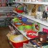 Магазины хозтоваров в Парфино