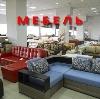 Магазины мебели в Парфино