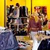 Магазины одежды и обуви в Парфино