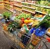 Магазины продуктов в Парфино
