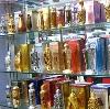 Парфюмерные магазины в Парфино